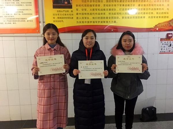 我校师生在河北省第十八届世纪之星英语演讲大赛、河北省高等学校第五届英语写作大赛、阅读大赛中喜获佳绩