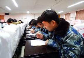 贺阳集团学生工作管理中心2018年辅导员寒假培训正式开展