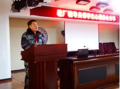 贺阳集团学生工作管理中心2018年辅导员寒假培训