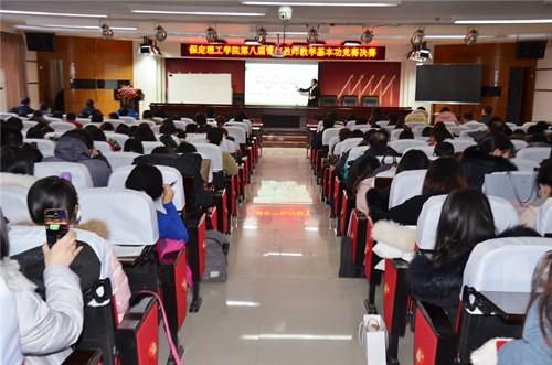 (2021寒假培训)加强教师队伍建设  营造良好教学氛围 ——我校举办第八届青年教师基本功竞赛文科组决赛