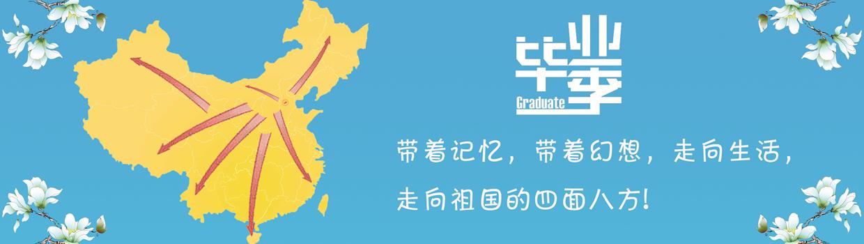澳门官方网站娱乐中心招生信息网